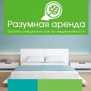 Аренда квартир и офисов Егорьевска