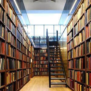 Библиотеки Егорьевска