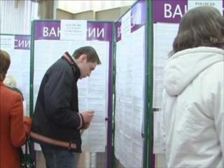 Центры занятости Егорьевска
