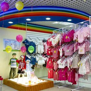 Детские магазины Егорьевска