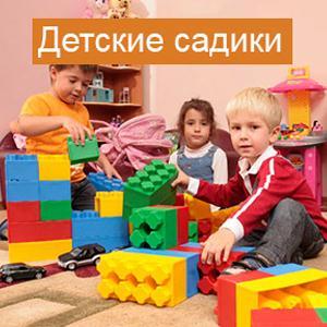 Детские сады Егорьевска