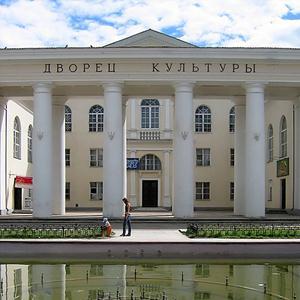 Дворцы и дома культуры Егорьевска