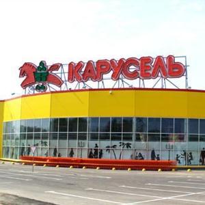 Гипермаркеты Егорьевска