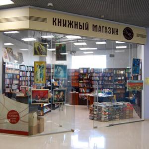 Книжные магазины Егорьевска