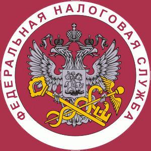 Налоговые инспекции, службы Егорьевска