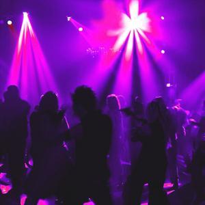 Ночные клубы Егорьевска