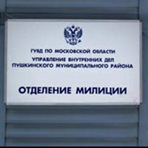 Отделения полиции Егорьевска