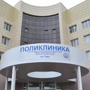 Поликлиники Егорьевска