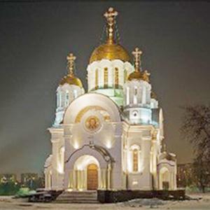 Религиозные учреждения Егорьевска