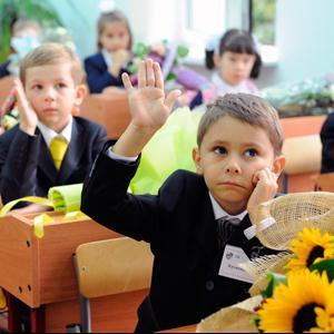Школы Егорьевска