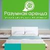 Аренда квартир и офисов в Егорьевске