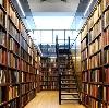 Библиотеки в Егорьевске