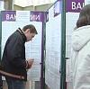 Центры занятости в Егорьевске