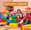 Детские сады в Егорьевске