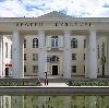 Дворцы и дома культуры в Егорьевске