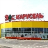 Гипермаркеты в Егорьевске