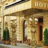 Гостиницы в Егорьевске
