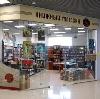 Книжные магазины в Егорьевске