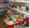 Магазины хозтоваров в Егорьевске