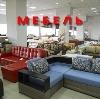 Магазины мебели в Егорьевске