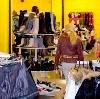 Магазины одежды и обуви в Егорьевске