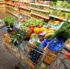 Магазины продуктов в Егорьевске