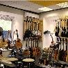 Музыкальные магазины в Егорьевске