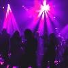 Ночные клубы в Егорьевске