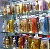 Парфюмерные магазины в Егорьевске