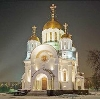 Религиозные учреждения в Егорьевске