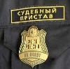 Судебные приставы в Егорьевске