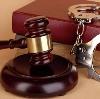 Суды в Егорьевске