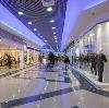 Торговые центры в Егорьевске