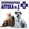 Ветеринарные аптеки в Егорьевске