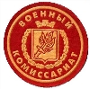 Военкоматы, комиссариаты в Егорьевске