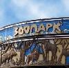 Зоопарки в Егорьевске