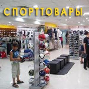 Спортивные магазины Егорьевска