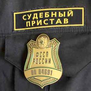 Судебные приставы Егорьевска