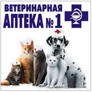 Ветеринарные аптеки Егорьевска